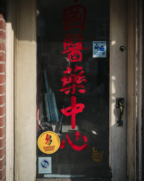 Sunny Chinatown