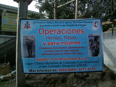Guatemala 2013 (Surgery, Medical, Tikal)