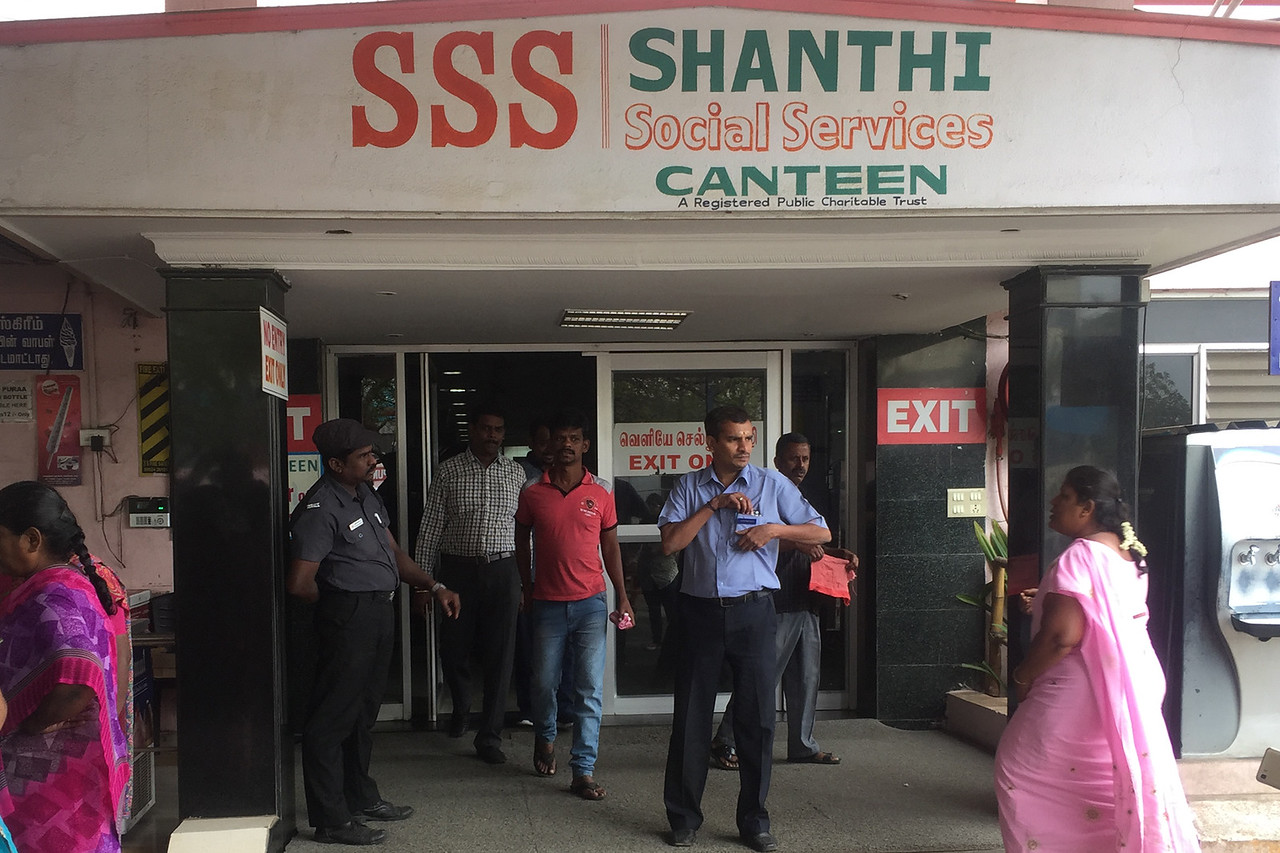 Shanthi Social Services Canteen, Coimbatore