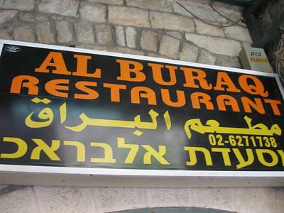 08 Israel703