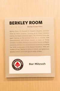 Adam Eber Bar Mitzvah Weekend