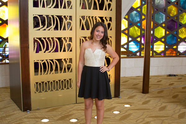 Spindel Bat Mitzvah