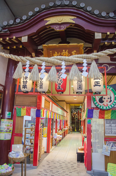 Mitakisan Fudoson temple in Sendai, Japan
