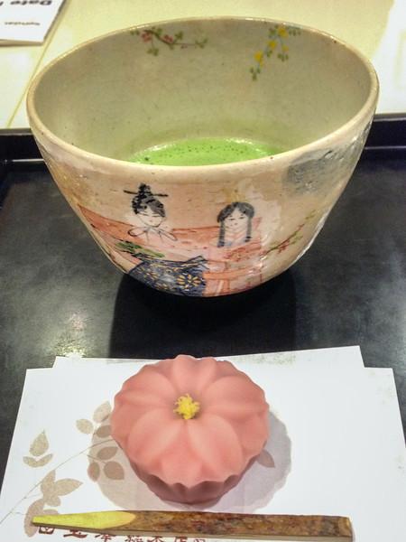 Tamazawa Tea Lounge in Sendai