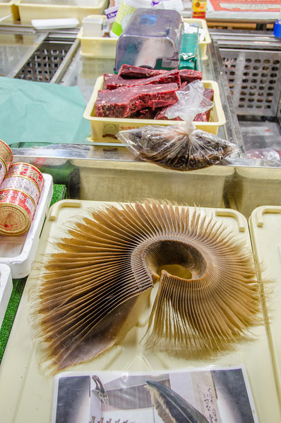 Whale meat at the Shiogama Fish Market, Japan