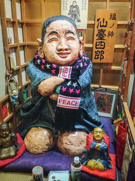 Sendai Shiro is good luck for business