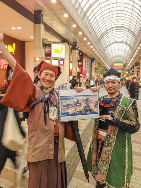 Exploring Sendai with Date Busho-Tai