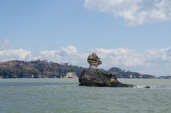 Niou-jima Island in Matsushima Bay, Japan