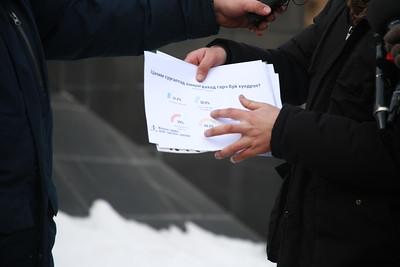 2021 нэгдүгээр сарын 29. Иргэн Оюутнууд өргөх бичиг барьлаа.  ГЭРЭЛ ЗУРГИЙГ Д.ЗАНДАНБАТ/MPA