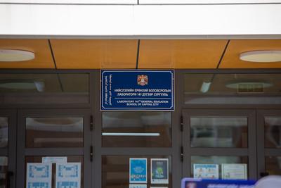 2021 оны наймдугаар сарын 31.  Хичээлийн шинэ жил эхлэхтэй холбогдуулан Тээврийн цагдаагийн алба Нийслэлийн боловсролын газраас мэдээлэл хийлээ  ГЭРЭЛ ЗУРГИЙГ Т.МӨНХ-УЧРАЛ/MPA