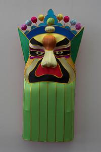 Opera Mask IV
