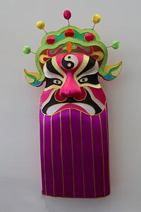 Opera Mask V