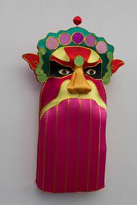 Opera Mask IX