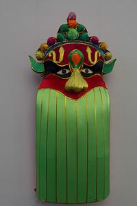Opera Mask X