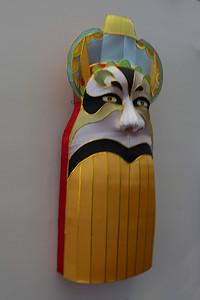 Opera Mask II