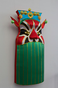 Opera Mask VI