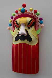 Opera Mask III
