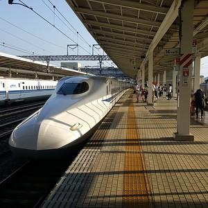 Maibara - Tokyo