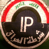 Iraqi Police Patch