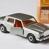 Matchbox 39 – Rolls Royce