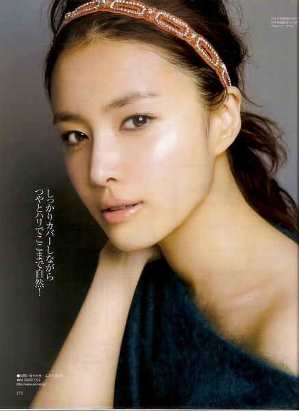 Ji Yeon Kook3 (1).jpg