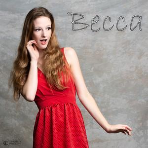 TJP-1362-Becca-5-Edit
