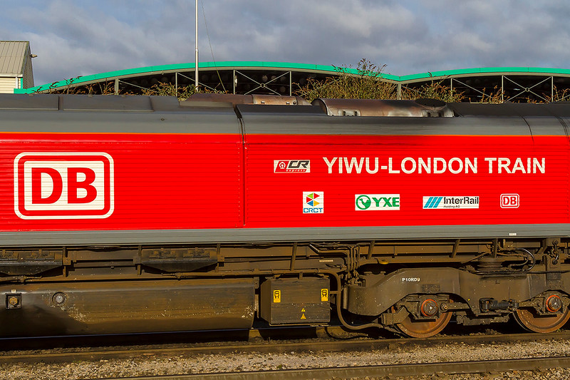 20th Feb 2018:  The side graphics of 66136