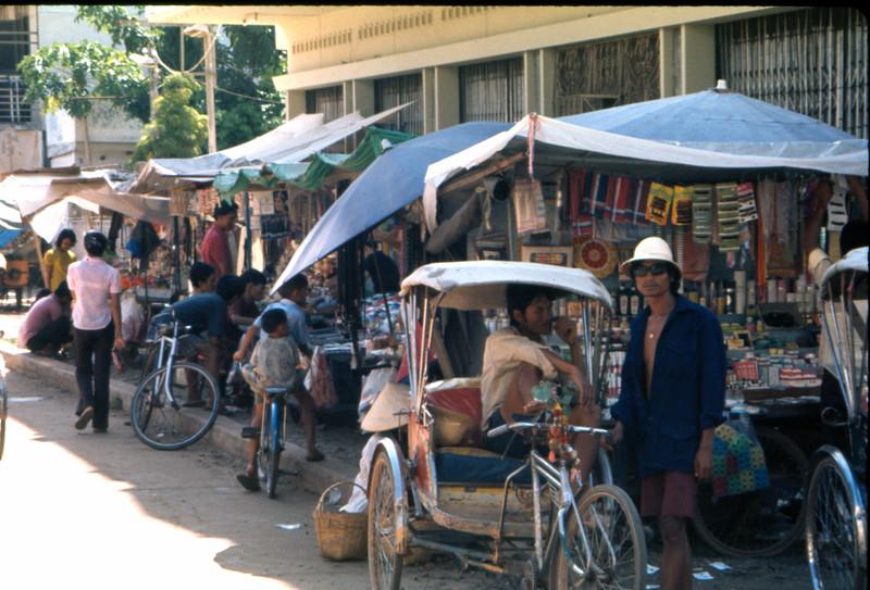 Nakhon Phanom people