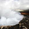 Pu`u O`o Eruptive crater<br /> <br /> IMG# 5854