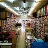 Little India Fabric Shop