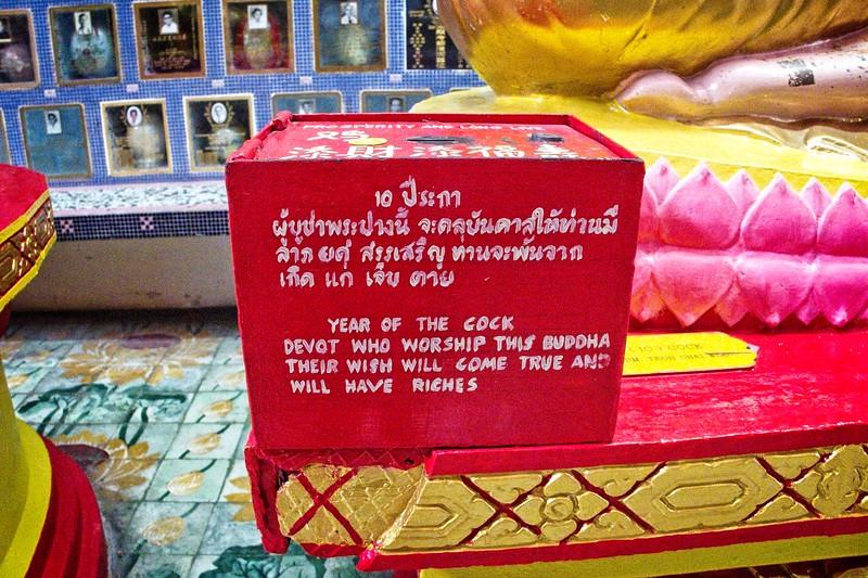 Buddhist Temple Scene