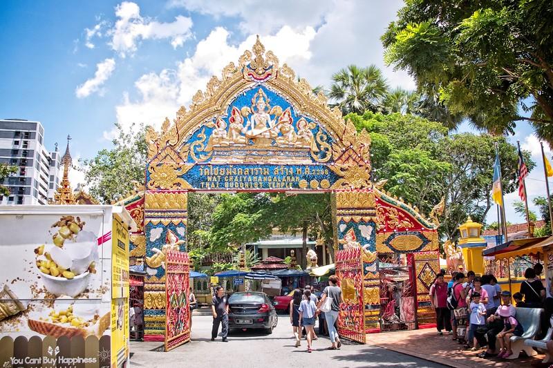 Wat Chaiyamangalaran Gate
