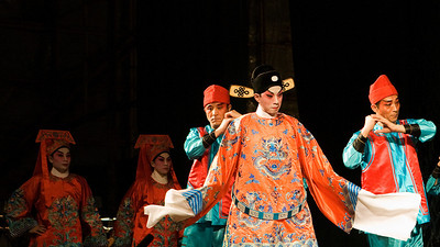 Enter the Pheonix, Che Kung, Tsing Yi, 2009