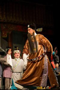 No Mercy, Che Kung, Tsing Yi, 2009