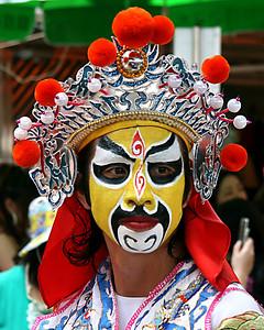 Chinese Dancer 2, May 2008