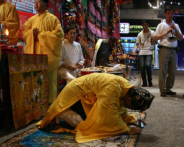 Taoist Priest 2