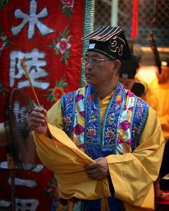 Taoist Priest 1
