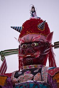 Taai Si Wong