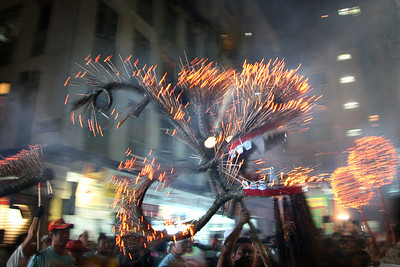 The Fire Dragon, Junction of Brown Street and School Street 3, September 2008