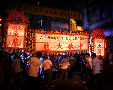 Traditional Lanterns on Ormsby Street, September 2008