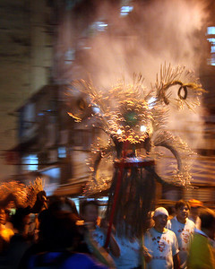 Fire Dragon, School Street, September 2008 Or is the Balrog from Lord of the Rings?