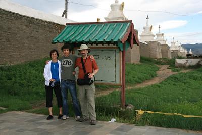 Mongolia2008_-120