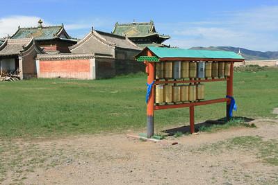 Mongolia2008_-94