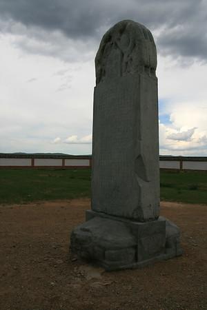 Mongolia2008_-138