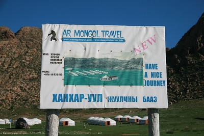Mongolia2008_-64