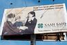 Mongolian banking billboard in Tstserleg Town Square