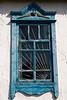 Window of a Tsetserleg building