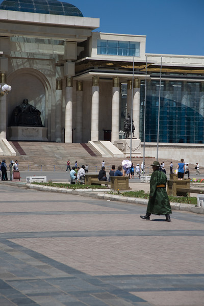 Parliament Building of Mongolia