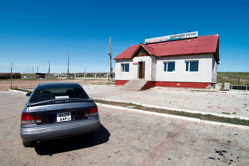 The taxi that drove us from Darkhan to Amarbayasgalant Khiid