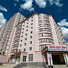 Ulaan Baatar apartment buildings